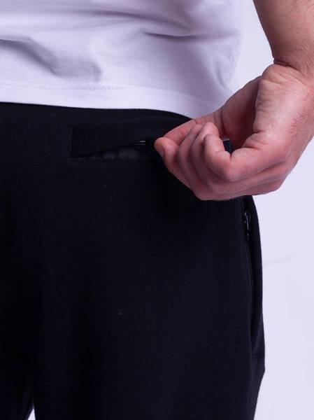 Biuro Ochrony Rapu B 21 Spodnie Dresowe Czarny